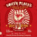 South_plains_RTS2_140918